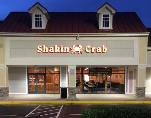 Cajun-style seafood restaurant 'Shakin Crab' opening in Manassas