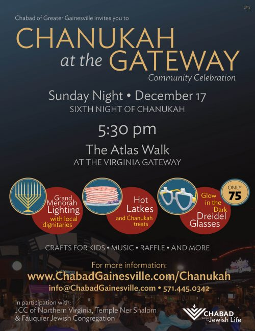 Hanukkah menorah lighting celebration in Gainesville, Dec. 17