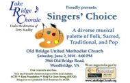 Lake Ridge Chorale to present free concert, June 2