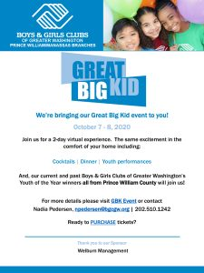 Great Big Kid Event