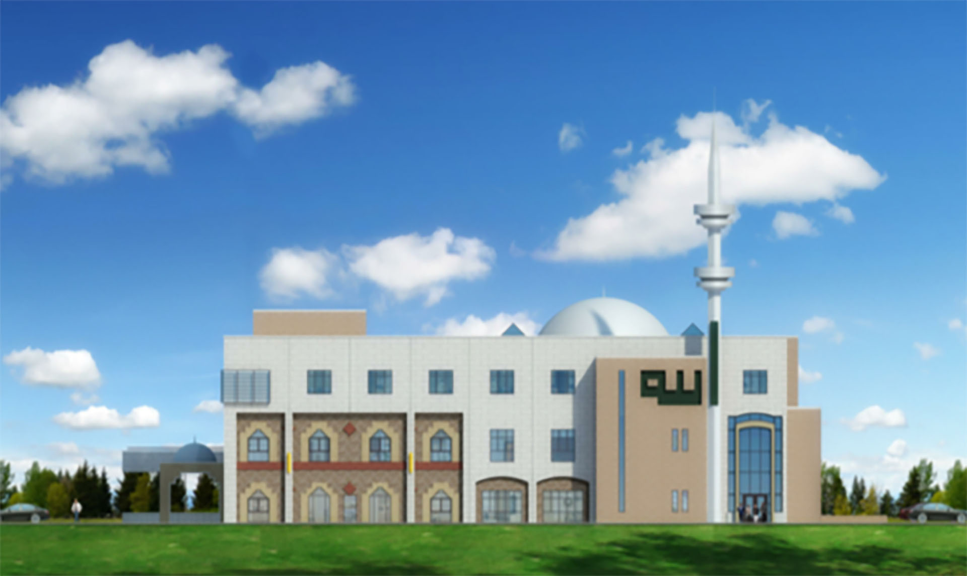 Mosque seeks expansion, area groups raise concerns