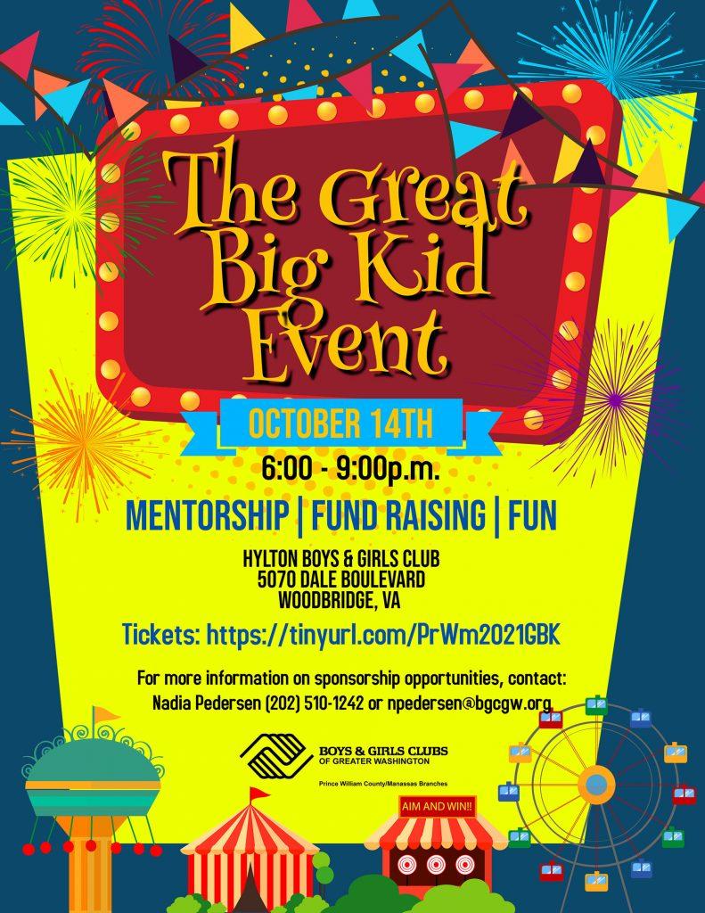 Great Big Kid Event
